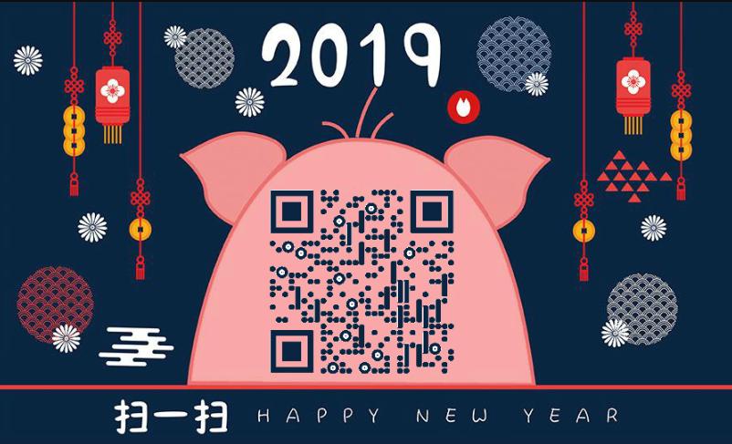 2019猪年元素二维码图片