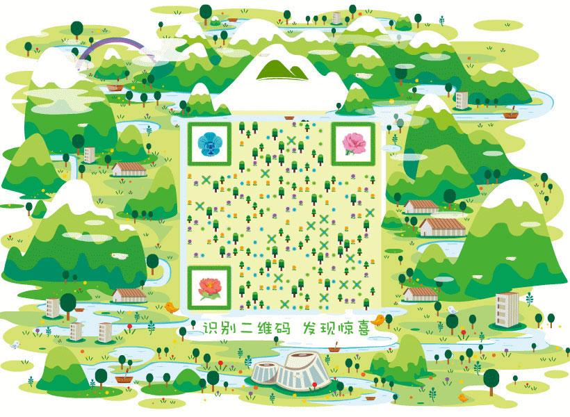 绿色环境 幼儿早教二维码制作
