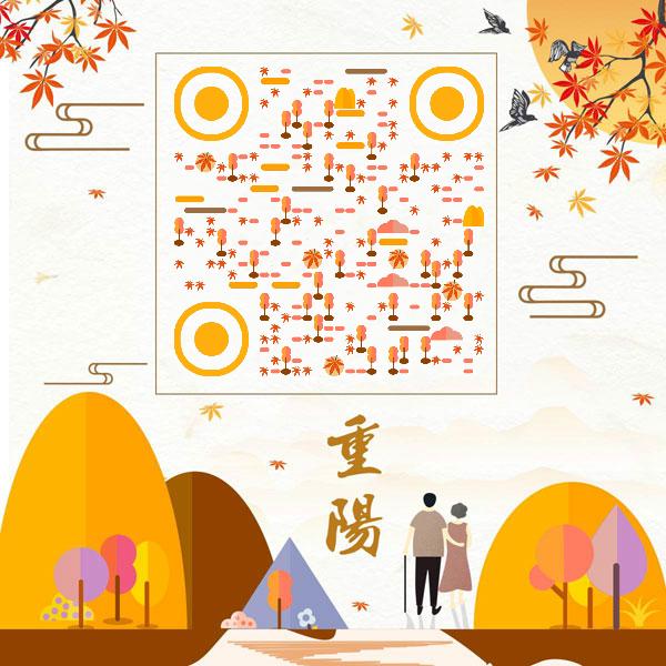 秋天 枫叶 九九重阳节