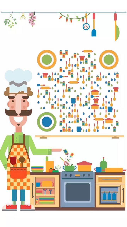 免费餐饮美食微信二维码制作