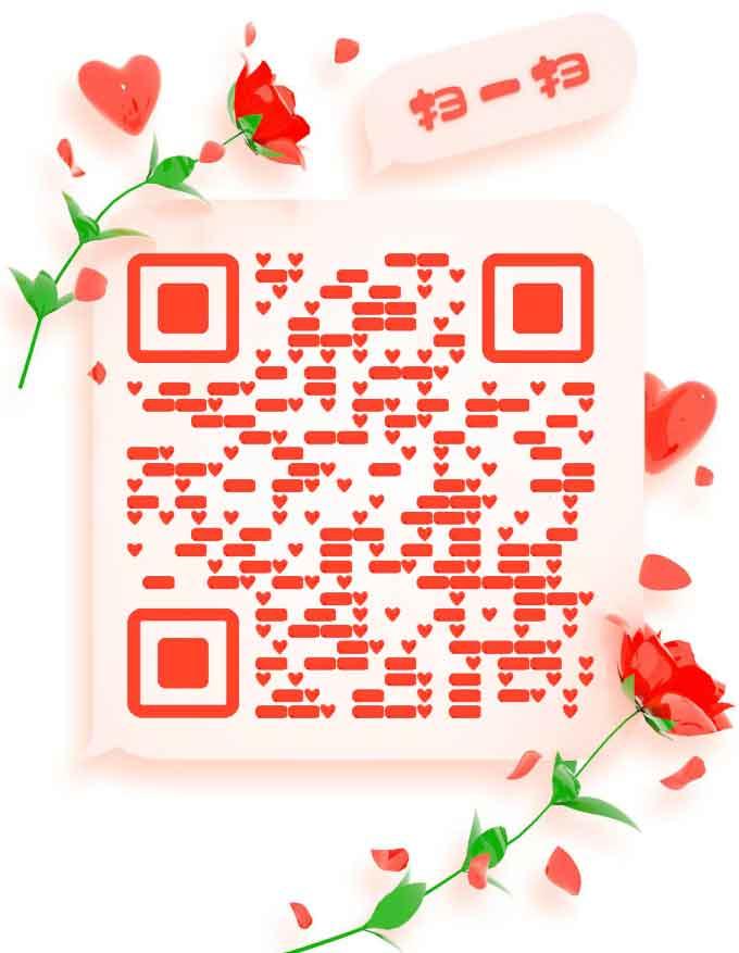 鲜花 爱情 微信名片扫一扫二维码