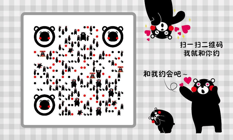 熊本熊和我约会吧微信公众号二维码