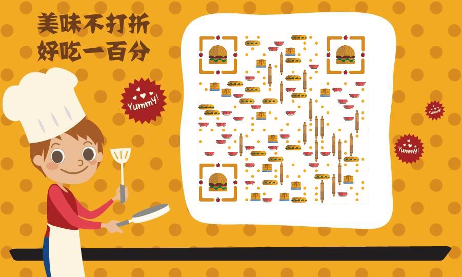 美食艺术二维码模板