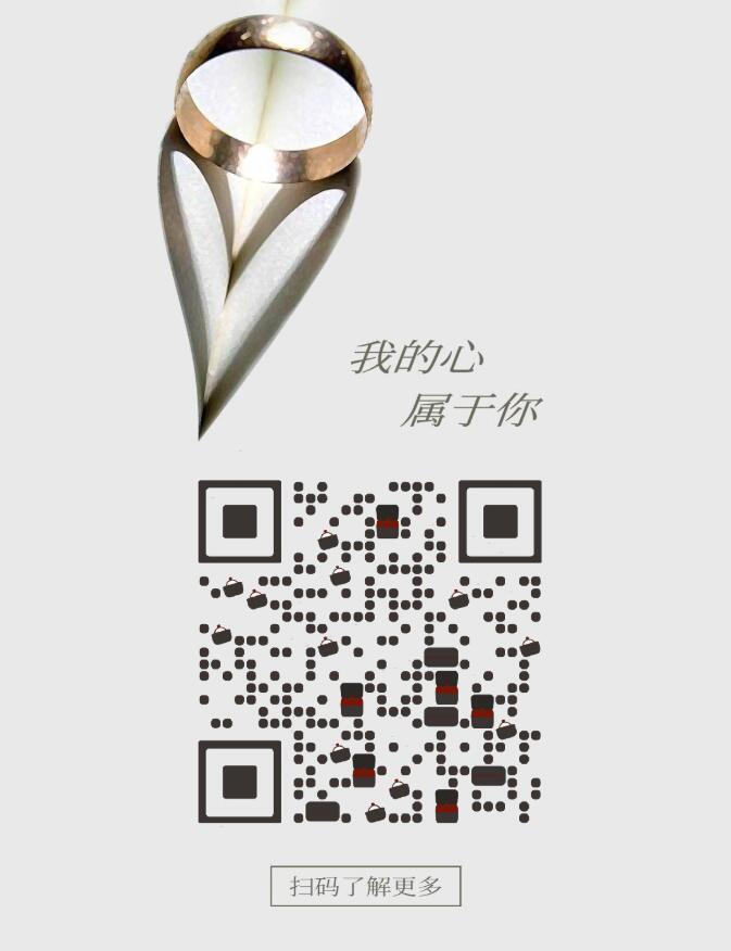 珠宝钻戒 时尚简约 名片制作