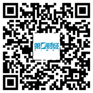 第一财经资讯微信公众号二维码