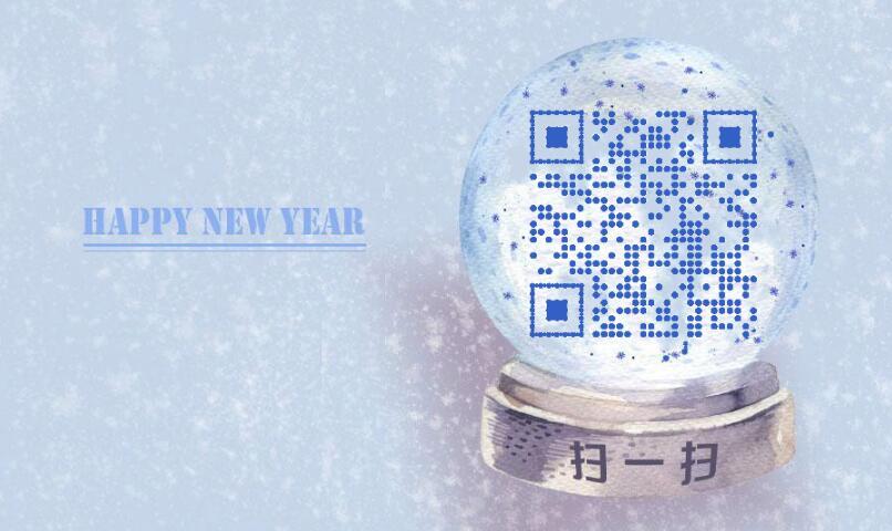 新年好水晶球