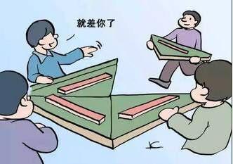 成都熊猫麻将群,随来随玩