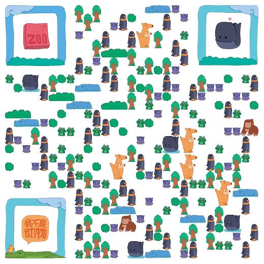 动物园幼儿早教艺术二维码