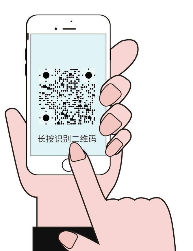 免费手指长按指纹识别海报格式