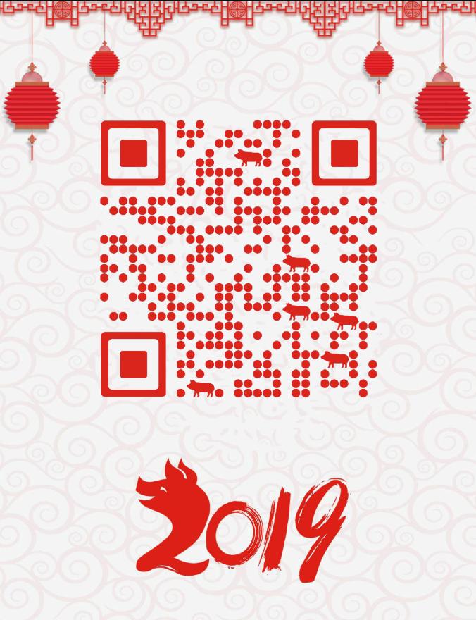 2019年 猪年中国红微信名片