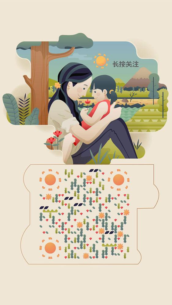 母亲节二维码海报图片