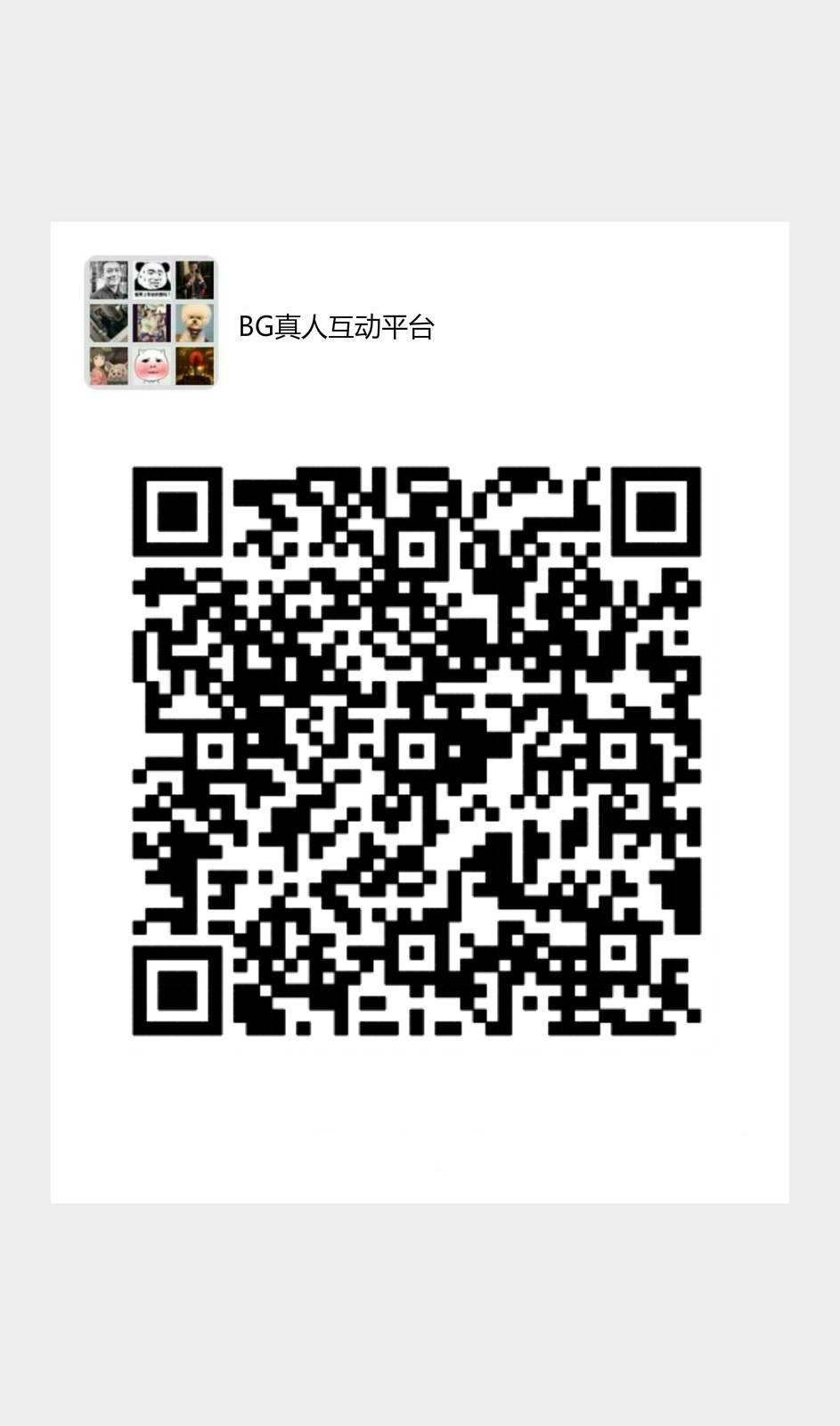 5gm真人互动平台