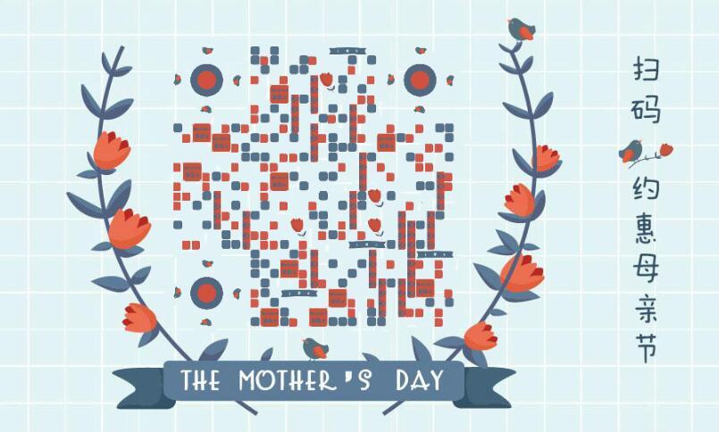 约惠母亲节节日主题公众号二维码图片