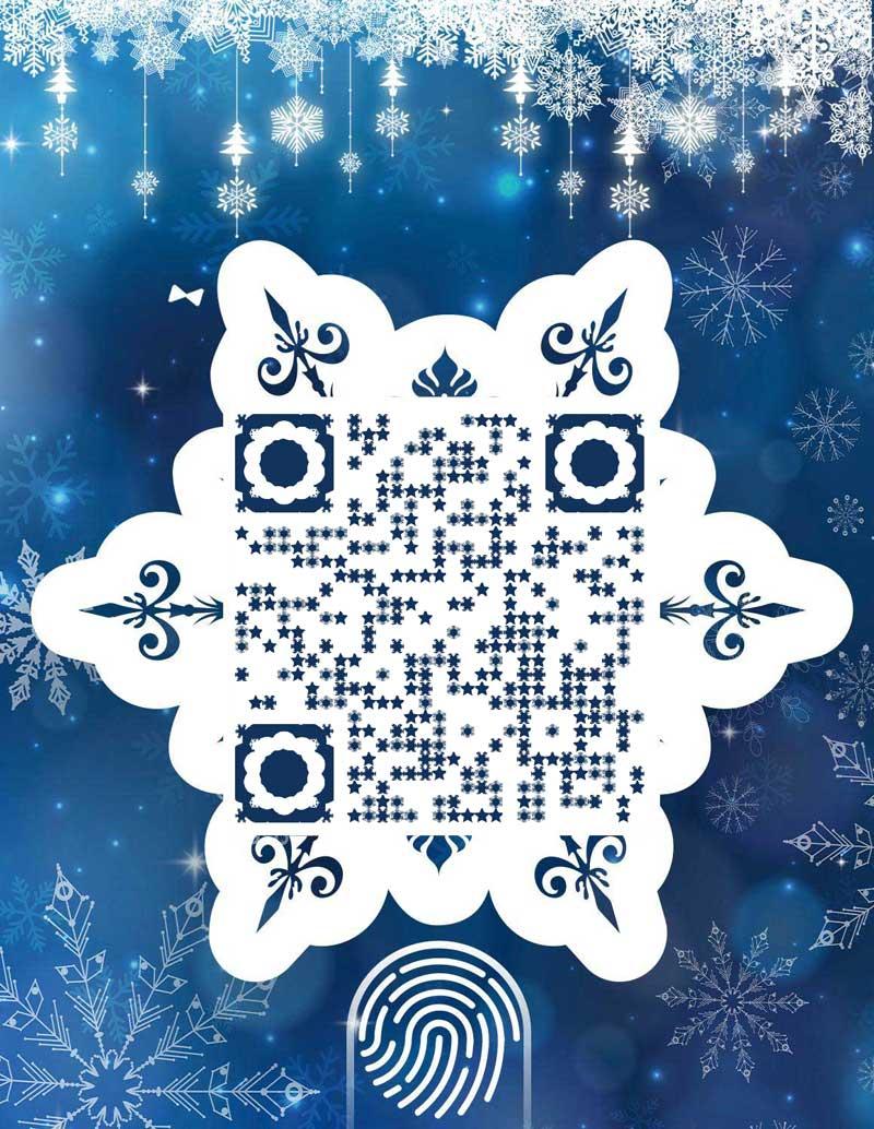 免费指纹识别冬天雪花二维码图片