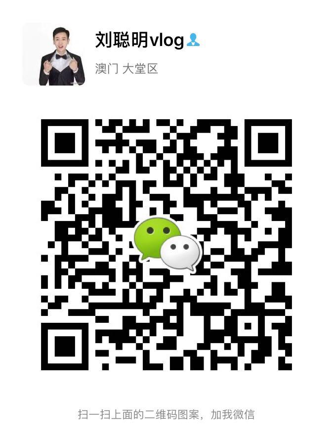 黑五渠道-刘帅-跑A
