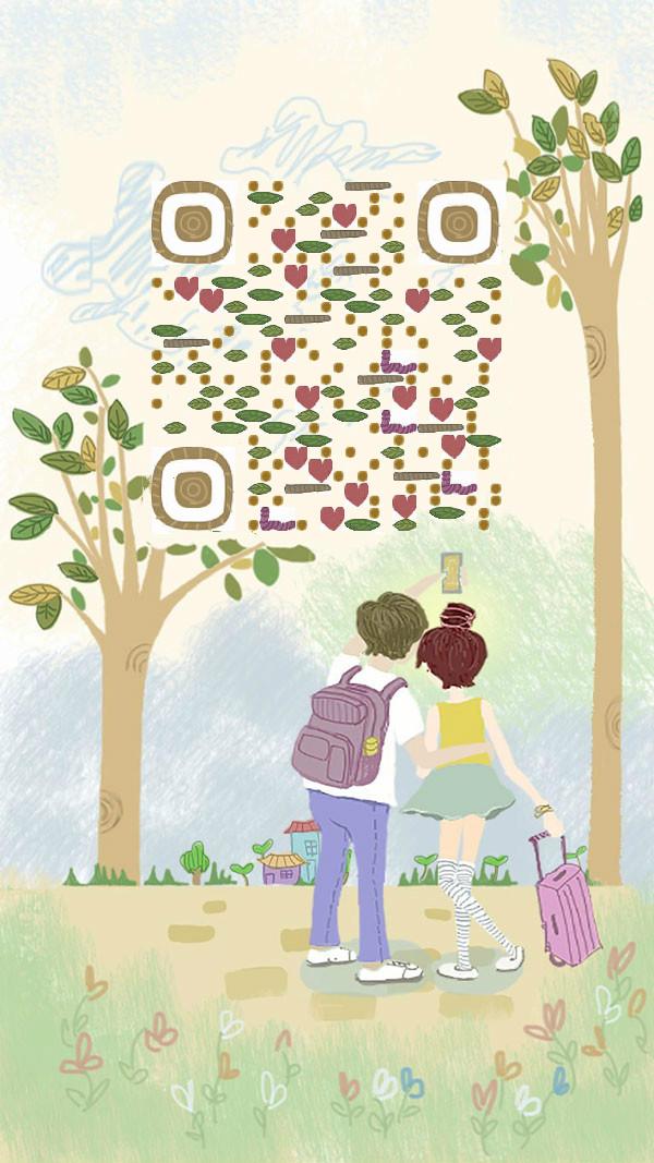 爱情 情侣 旅行 二维码生成