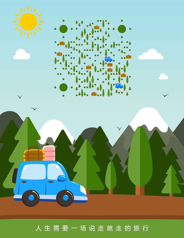 汽车背包小树户外旅行创意艺术二维码