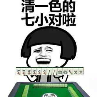 微信熊猫娱乐群