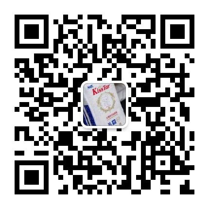 深圳佰众联合客服
