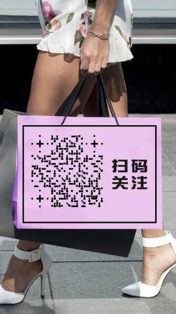 双十二购物时尚-二维码