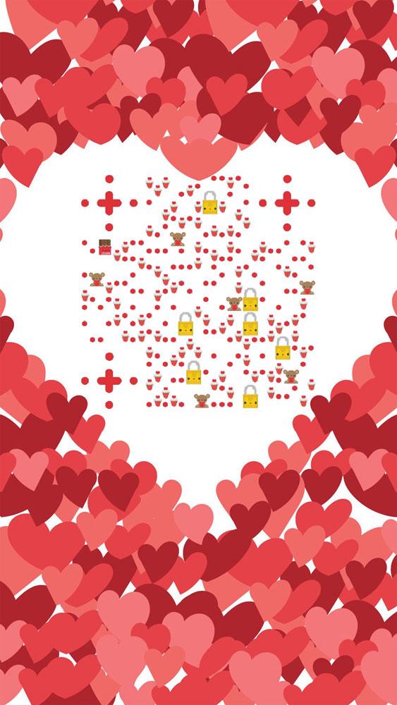 爱情锁 情人节海报 免费制作