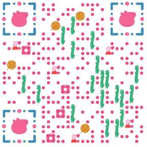 六一儿童节 小猪佩琪 卡通 创意二维码模板生成