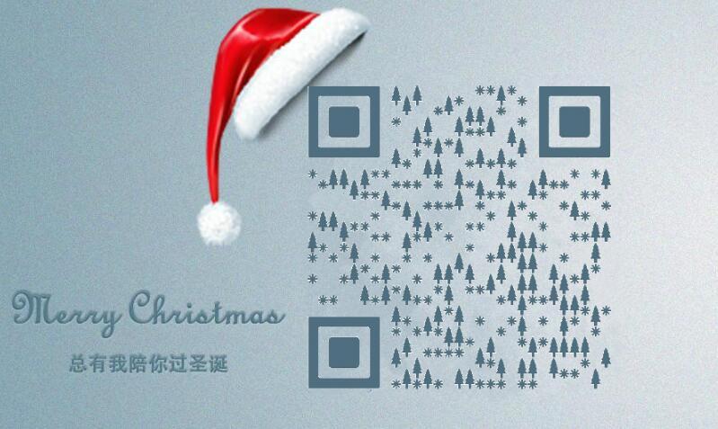 圣诞 圣诞帽 微信公众号创意二维码