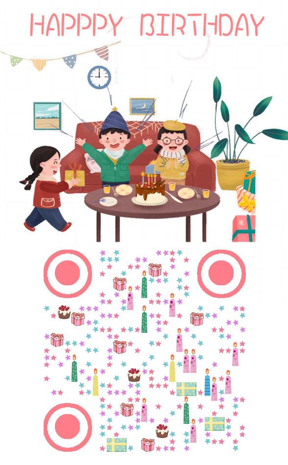 生日快乐全家过生日创意二维码