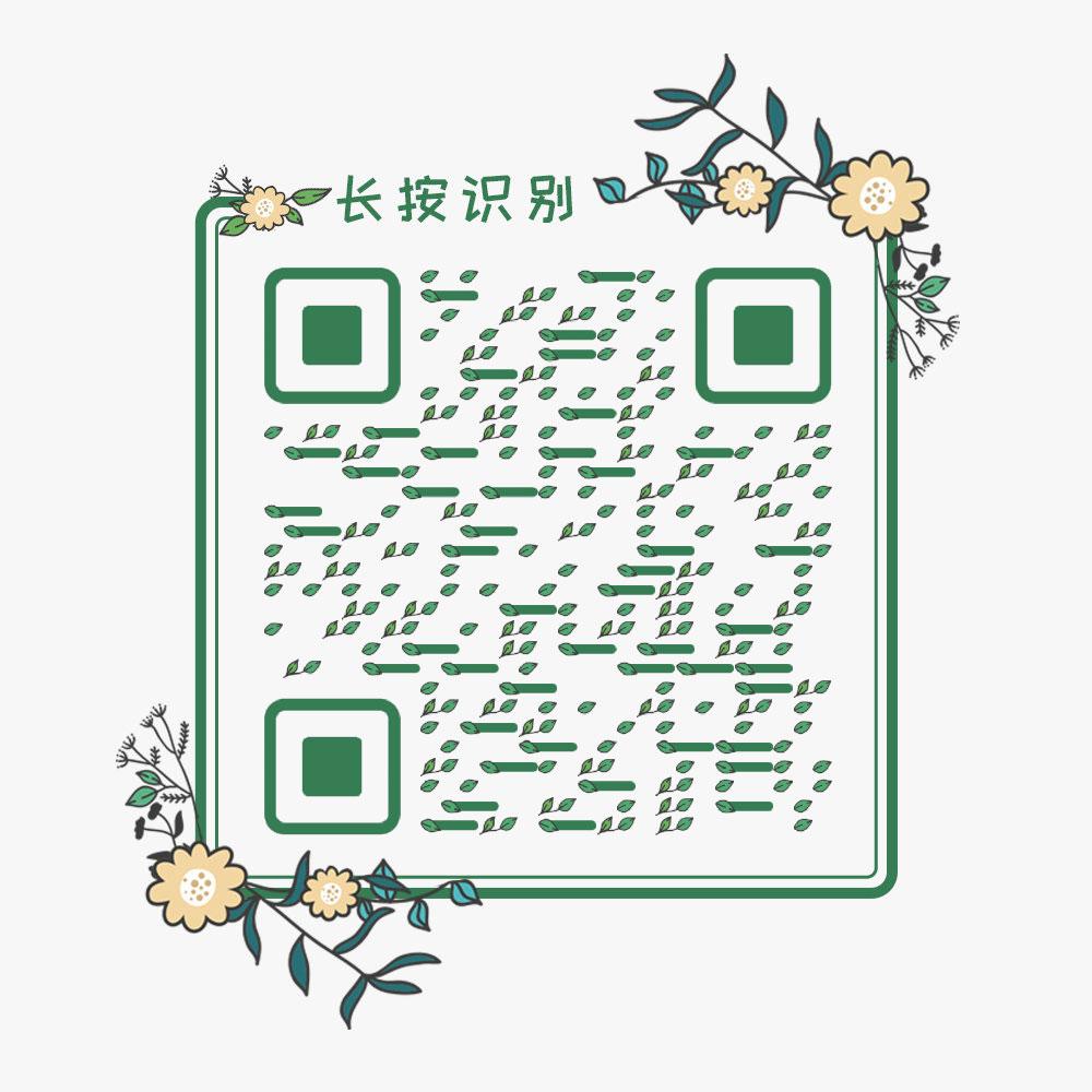 春天植物边框绿叶微信名片二维码