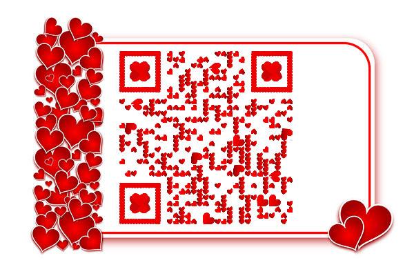 表白爱情微信公众号二维码素材